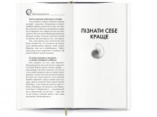 Верстка книги 2