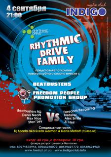 Rhythmic Drive Family. Афиша
