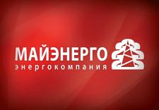 """Логотип МЭС """"Майэнерго"""""""