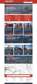 Дизайн корпоративного сайта турецкой компании