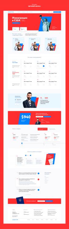 """Дизайн Landing Page """"Иммиграция в США"""""""