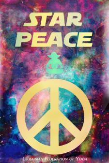 Логотип Звездные Войны