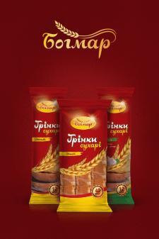Розробка логотипу та дизайн упаковки