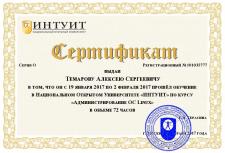 Certificate Linux - Intuit