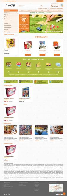 Интернет-магазин по настольным играм