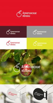 """Лого для компании """"Алматинские яблоки"""""""