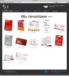 Разработка сайта и дизайна