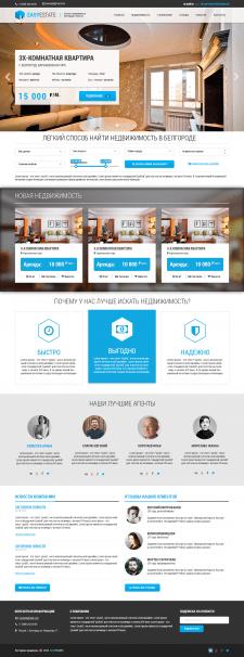 Web-сайт для агентства недвижимости