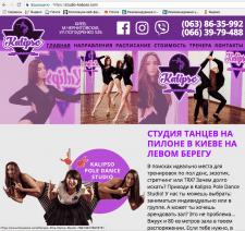 studio-kalipso.com