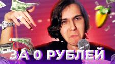 Превью (Обложка) для видео на YouTube