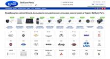 Интернет-магазин для производителя автозапчастей