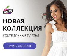 Cocktail Dresses Banner