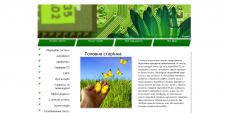 Веб каталог- дизайн+ верстка+ деякий код