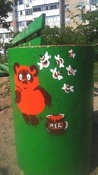 разрисовка детской площадки
