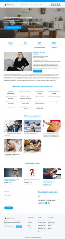 Корпоративный сайт для Психолога на ModX