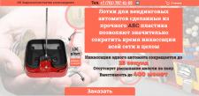 http://peremot.com.ua/lotok/
