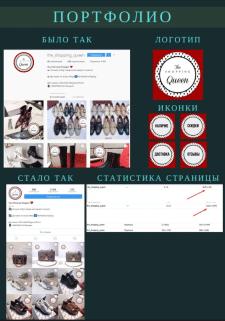 Оформление страницы для магазина бренд.одежды