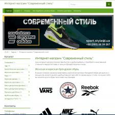 Продвижение интернет-магазина обуви time4sport