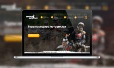 Дизайн сайту ENDURONAPROKAT