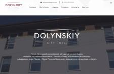 Сайт для Готелю Долинський (Львів)