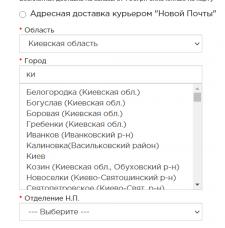 Доработка модуля НП, Opencart