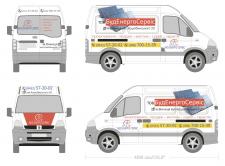 Создание рекламы на авто для БудЕнергоСервис