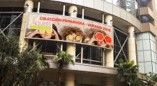 Баннер для интернет-магазина