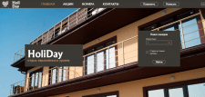 Сайт гостиницы с букингом и оплатой на сайте