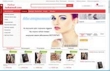 Крупный интернет-магазин одежды