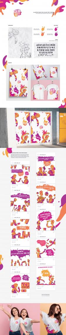 Иллюстрации для ColorFest Odessa 2018