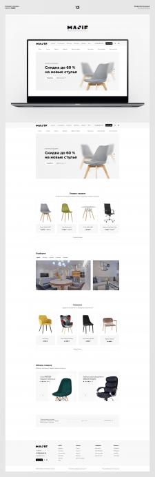 Дизайн сайта интернет-магазина MASIF