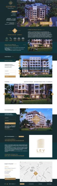 Дизайн сайта (Landing Page) для ЖК «GENEVA»
