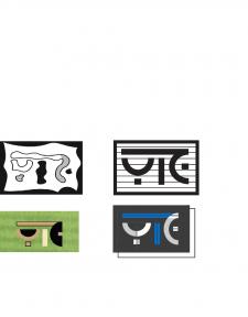 Логотип для Uta Manufacture
