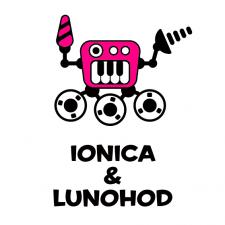 Йоника и Луноход