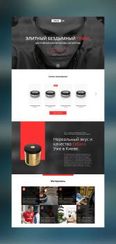 SNUS.UA - Прототип сайта