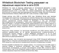 Криптоновости (Crypto News) Blockchain (Блокчейн)