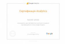 Cертифікат Analytics