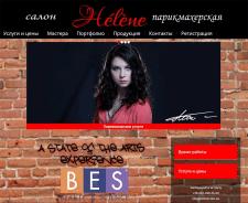 Сайт салона парикмахерской