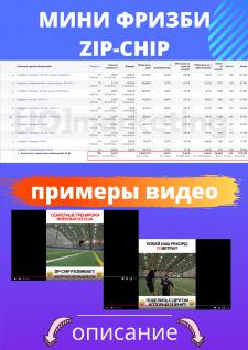КЕЙС-5. ТАРГЕТИНГ