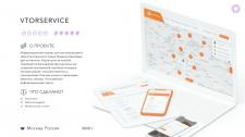 Портал рынка оборота вторичного сырья -Vtorservice