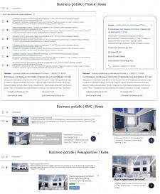 Производство и установка натяжных потолков - GA