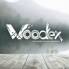 """Логотип для интернет-магазина компании """"Woodex"""""""