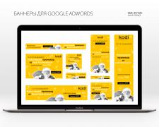 Новогодние баннеры для Google AdWords