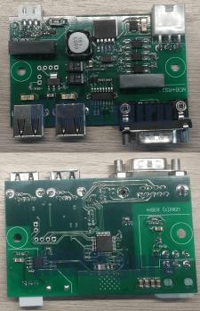 Контроллер MDB+RS232toUART