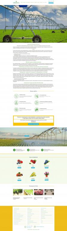 Создание сайта для ирригационной компании