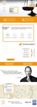 Сайт Юр.компании Грибков и партнеры