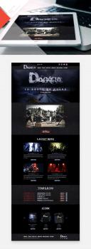 Сайт французской рок-группы