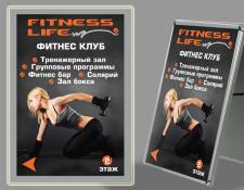 штендер для сети фитнес клубов