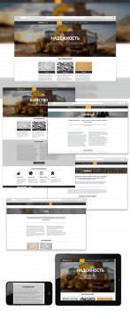 Сайт компании Нерудпром