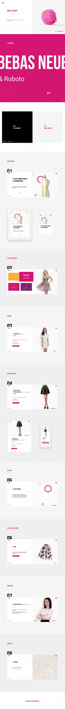 Landing Page for sewing studio